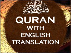 Quran in English Translation