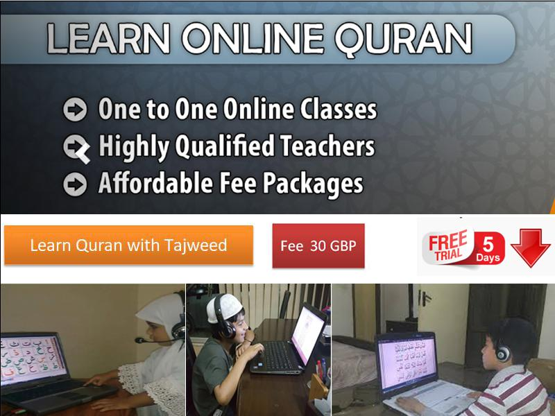 quran online in English