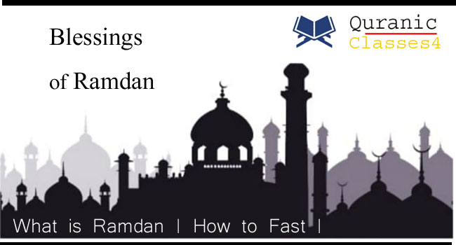 Blessings of Ramadan