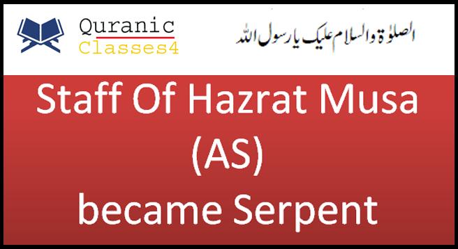 Hazrat Musa