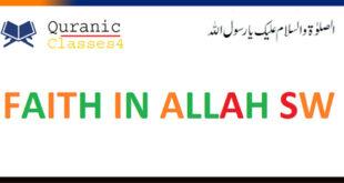 Faith in Allah Almighty