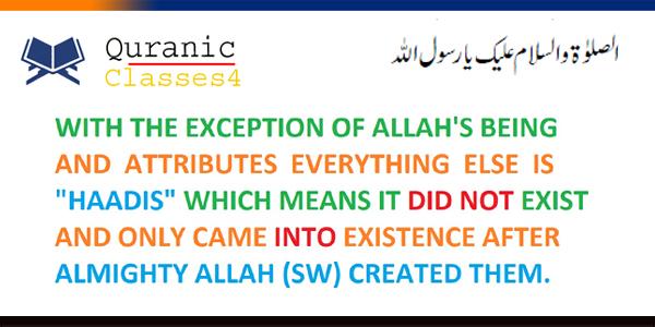 Allah Almighty.