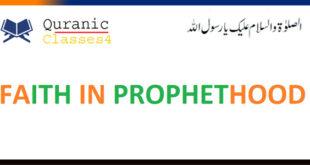 Prophet of Allah Almighty
