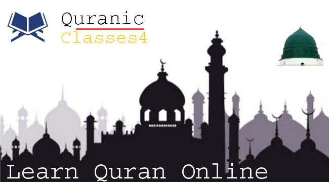 Glorious Quran